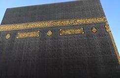Nära ram till järnek Kaaba i Mecka arkivbild