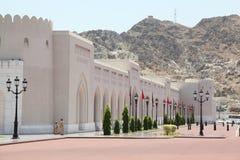 nära väggen för sultan för oman slottfolk s Arkivfoton