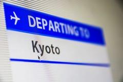 Närbild för datorskärm av flyget till Kyoto, Japan Royaltyfria Bilder