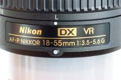 Närbild för detalj av AF-P DX Nikkor 18-55mm f/3 5-5 lins för 6G VR royaltyfri fotografi