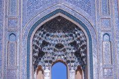 Närbildsikt av den Jameh moskén iran yazd arkivbilder