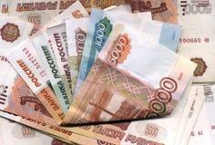 Några anmärkningar på bakgrunden av pengar Royaltyfria Bilder