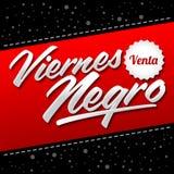 Nègre Venta de Viernes - les Espagnols de vente de Black Friday textotent illustration stock