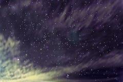 Nébuleuse d'étoile d'espace lointain d'univers Photos libres de droits