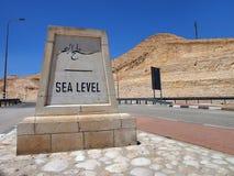 Nível do mar Imagens de Stock