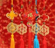 Nós afortunados chineses Imagem de Stock Royalty Free