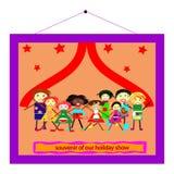 Nós temos uma lembrança de nosso partido de feriado Ilustração do Vetor