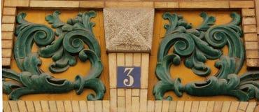 Número da casa 3 Imagem de Stock Royalty Free