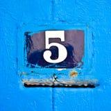 Número da porta Imagem de Stock
