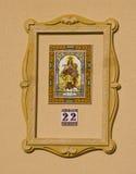 Número de casa Imagem de Stock Royalty Free