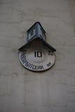 Número de casa en un edificio ruso Fotografía de archivo libre de regalías
