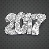 Número 2017 de la celebración de la Feliz Año Nuevo Ejemplo de Navidad del vector en zentangle Foto de archivo libre de regalías