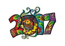 Número 2017 de la celebración de la Feliz Año Nuevo en estilo del zentangle Imagenes de archivo