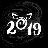 Número 2019 para projetar o cartão do ano novo e do Feliz Natal, cartaz, bandeira, organizador ilustração stock
