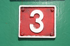 Número tres Fotografía de archivo