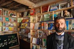 Αφγανός το κατάστημα ατόμω&n Στοκ φωτογραφίες με δικαίωμα ελεύθερης χρήσης