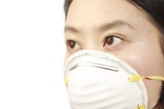 N95 Gesichtsmaske Lizenzfreie Stockbilder