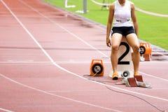 Na śladzie żeńska atleta Zdjęcia Stock