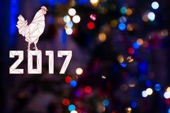 2017 na Bożenarodzeniowym tle Fotografia Stock