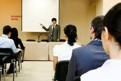 Na conferência Imagens de Stock
