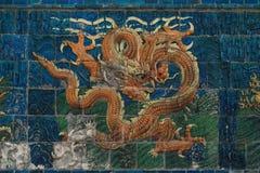9na Dragon Wall i Datong Fotografering för Bildbyråer