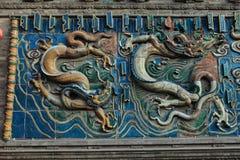 9na Dragon Wall i Datong Arkivbilder