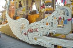 Na-GA branco tailandês ilustração stock