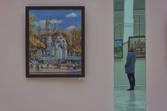 Na galeria de Feldman uma exposição de solo do Kharkov famoso a Imagem de Stock Royalty Free