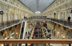 Na GOMA (Rússia) Imagem de Stock Royalty Free