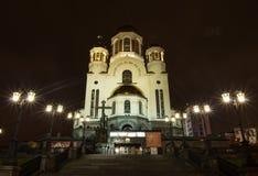 Na Kravi, chiesa di Kram di sangue, Ekaterinburg Fotografia Stock Libera da Diritti