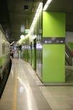 na lotnisko 1 express Zdjęcie Stock
