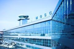 na lotnisko międzynarodowe budynku. Obraz Royalty Free