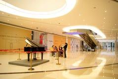 Shenzhen porcelana: haiya binfen miasto zakupy plac Zdjęcie Stock