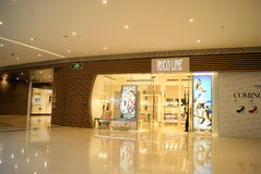 Shenzhen porcelana: haiya binfen miasto zakupy plac Obrazy Royalty Free