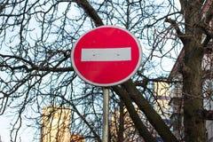 Na nożnym tylko czerwony znak stop wchodzi nie okrąg Obraz Stock