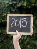 2015 na rocznika chalkboard Obrazy Stock
