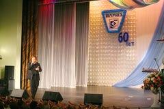 Na scenie śpiewa Vasily Gerello G â€' sowiecki i rosyjski opera piosenkarz (baryton) Obraz Royalty Free
