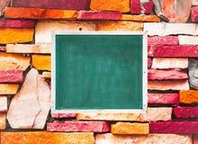 Na Starym ściana z cegieł fotografii Rama Zdjęcie Royalty Free
