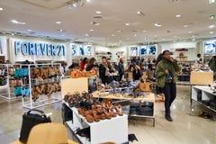 21 na zawsze sklep Zdjęcie Royalty Free