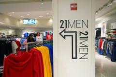 21 na zawsze sklep Zdjęcie Stock