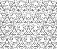 Naadloos Abstract Hand Getrokken Vectorpatroon Royalty-vrije Stock Afbeelding