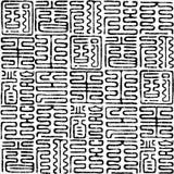Naadloos hiërogliefenpatroon Stock Afbeelding