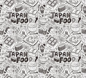 Naadloos Japans sushipatroon vector illustratie