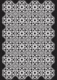 Naadloos patroon 3 Stock Afbeeldingen