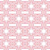 Naadloos patroon in Islamitische stijl Het kan voor prestaties van het ontwerpwerk noodzakelijk zijn Stock Foto