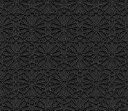 Naadloos patroon met traditioneel ornament Royalty-vrije Stock Fotografie