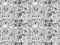 Naadloze het patroonachtergrond van het Krabbel Chinese Nieuwjaar, Chinees woord Royalty-vrije Stock Afbeeldingen