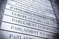 Naambord voor het Europees Parlement Brussel, België royalty-vrije stock foto