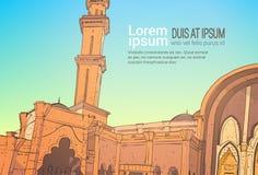 Nabawimoskee die Moslimgodsdienst Ramadan Kareem Holy Month bouwen Stock Afbeelding