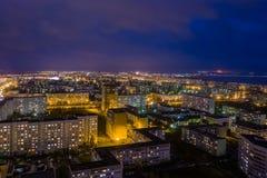 Naberezhnye Chelny, Russia - October 7, 2014: city âEUR stock images